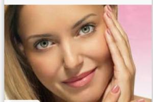 Gidae Skincare - composition - pas cher - santé